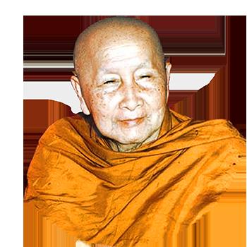 ฟังธรรมะออนไลน์ เทศนาจากหลวงปู่สิม พุทฺธาจาโร