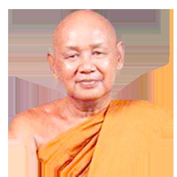 ฟังธรรมะออนไลน์ mp3 จาก พระวิสุทธิญาณเถร / หลวงปู่สมชาย ฐิตวิริโย